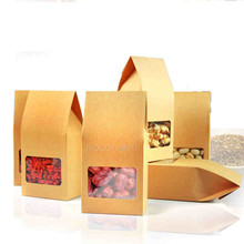 30X Brown small kraft paper boxes for packaging jewelry / gifts /  candy / food 8*15.5cm+5cm can Customize logo printing