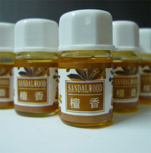 One yuan experience 3ml oil of sandalwood fragrance oil buy 5 bottle(China)