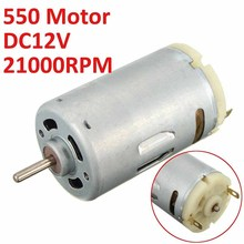 DC 12V 23000RPM Motor High Speed Large Power 550 Motor For DIY Electric Tools