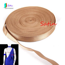 Skin Color Lycra Material Fitness Bra Elastic Band for Handsewing Underwear of Latin Dance, 11MM Width 10Meters/Lot S0007J(China)