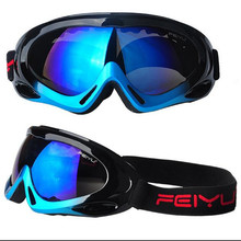 Children Professional Ski Goggles Kids Lens UV400 anti-fog Skiiing Glasses Snow Skiing Eyewear Gafas(China)