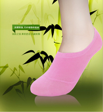 Candy color solid color bamboo fiber socks female shallow mouth socks board socks summer invisible socks wholesale