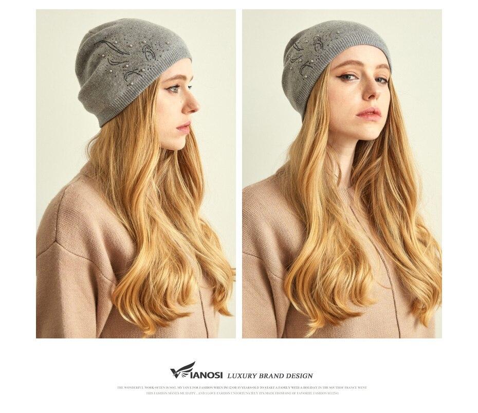 قبعات صوف للنساءبالوان متعددة 12