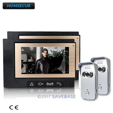 HOMSECUR 7 Inch Wired Video Door Phone Audio Visual Intercom System 2V2 For Villa House(China)