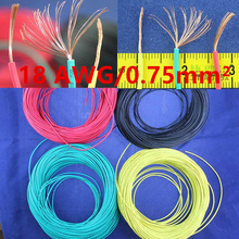 Free shipping High Quality 18 AWG Flexible Stranded 3 metres Wire Electric cable LED cable, DIY Connect Color choose(China)