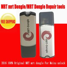 MRT mrt dongle For Meizu unlock Flyme account or remove password support for Mx4pro/mx5/m1/m2/m1note/m2note(China)