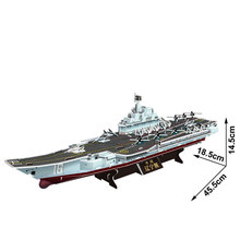 3D Puzzle The Aircraft Carrier of LiaoNing Model DIY Creative Bricks Toys for Children Educational