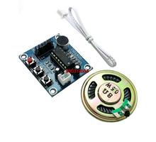 5pcs ISD1820 Voice Recording Recorder Module With Mic Sound Audio Loudspeaker New(China)