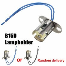 B15/B15D 1157 BA15D Base LED Light Bulb Lamp Holder Cable Wire Adapter Socket Converter With Wire For LED Light Bulb Lamp