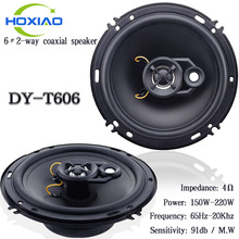 6 inches 2 way car coaxial speakers Car horns T606 Special modified car stereo speakers free shipping(China)
