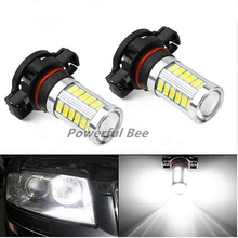 2 x H16/5202 33SMD 15W power led fog lights yellow amber cold white daytime running lights DRL bulb for Legacy 2010-16 cars