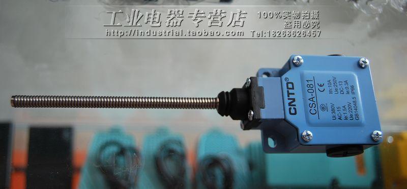 Fretting / Trip / Limit Switch CSA-081/LSA-081<br>
