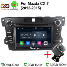 Sinairyu HD Octa-Core Cortex-A53 64-Bit CPU Android 6.0 Car DVD Player for Mazda CX7 Radio Digital TV 4G WiFi Blueetooth GPS