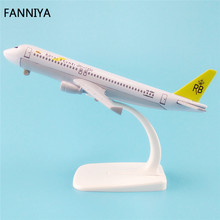 16cm Alloy Metal AIR Royal Brunei A320 AIRLINES Model Aircraft Airbus 320 Airways Airplane Model Plane Model W Stand
