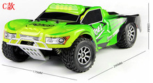 Look !  Two Color 2.4G Radio Remote Control RC car buggies drift amphibious suvs climb a wall climbing professional racing car
