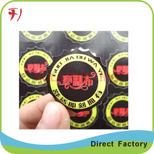 Customized         Direct manufacture with good price perfume sticker