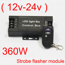 0-360w Car Truck Motorcycle Led driving work head light bar /DRL Warning strobe controller Hazard flasher pattern Converter Host