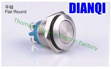 16 mm Flat head metal push button switch reset button 3a 250v moment start waterproof mechanical equipment horn 16PY,F.KL