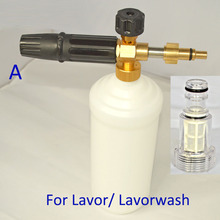 Snow soap Lance/ Foam Generator/ High Pressure Soap Nozzle & Water Filter for Lavor High Pressure Washer CarWasher