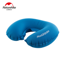 Naturehike Portable U Shape Inflatable Pillow Sleeping Gear Travel Inflatable Cushion Soft Neck Protective HeadRest Plane Pillow