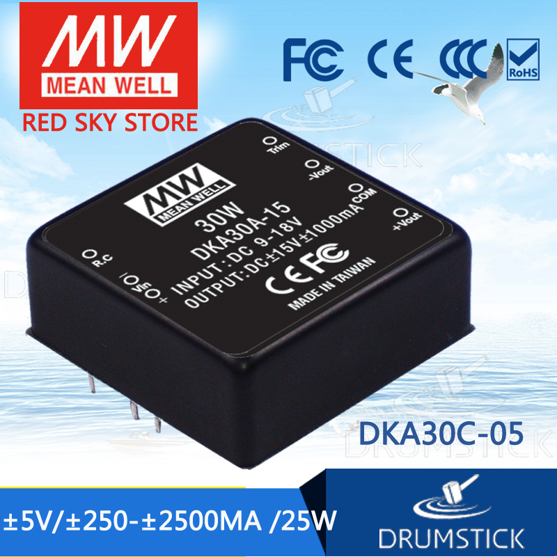 Advantages MEAN WELL DKA30C-05 5V 2500mA meanwell DKA30 5V 25W DC-DC Regulated Dual Output Converter<br>