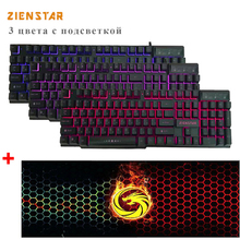 ZIENSTAR Russian /English Gaming Keyboard with Three Colors Backlit , Similar Mechanical Feel,with Big Size MousePad(China)