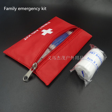 Wholesale 5pcs/Lot First Aid kit Outdoor travel survival kit Professional Family Medical bag Emergency Car first aid kit(China)