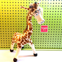 J.G Chen 2015 New 30CM Long Neck Giraffe Stuffed Plush Toys Madagascar 3 Factory Price Free Shipping