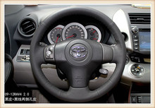 HOT SALE DIY car handmade sewing Steering wheel cover Fit for 2009-2012 Toyota RAV4