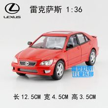 Brand New KT 1/36 Scale Japan Lexus IS300 Diecast Metal Pull Back Car Model Toy For Gift/Children/Collection(China)