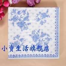 JJ63,33*33cm Vintage Design Fancy Light Blue Flower Style 100% Food Grade Fashion Vintage paper Napkins party decoration