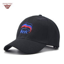 New Stylish Cartoon Animal Baseball Caps Solid Color Bear Embroidery Sun Hats For Men Women Snapback Fashion Lovers Cap  BQ028