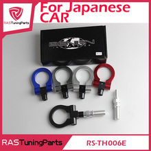 BENEN Racing Front Screw Tow Hook For Japanese Cars TH006E()