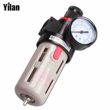 "1/2"" Port Air Source Treatment Unit FR.L Combination,BFR4000 Air Filter Pressure Regulator With Pressure Gauge And Cover"