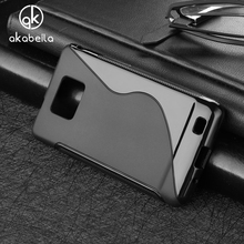 AKABEILA Soft S Line TPU Phone Cases For Samsung Galaxy SII I9100 4.3 inch S2 GT-I9100 Silicone Cover Simple Elegant Disposition(China)