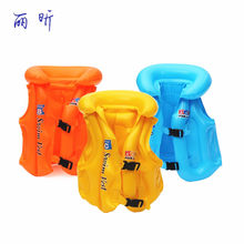 3 Colors Child Kids Inflatable Life Buoy Swim Vest PVC Learn Swimming Rings Float Swimwear Swimming Pool Toys Water Safety Tools(China)