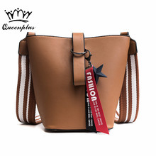 Fashion Star Decoration Women Handbag Pu Leather Tote Bucket Bag Michael Handbags Wide Shoulder Strap Composite Bags(China)