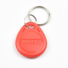 Buy 100pcs/lot 125Khz RFID Proximity tag Keyfob token Access Control Rfid key fob brown for $15.99 in AliExpress store
