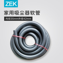 2 meter Wholesale Threaded Pipe 35/42mm Vacuum Cleaner Hose Pipe Vaccum Cleaner Accessories(China)