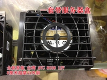 NEW AVC FOR DELL Server DYTB0838B2G 8038 12V 4.5A cooling fan