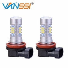 2PCS 850LM Xenon White 6000K LED H8 H11 LED H10 HB3/9005 HB4/9006 H16 LED High Power Daytime Running Light Fob Bulb Lamp 12V 24V