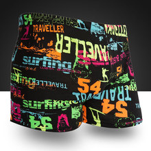 Men Swim Trunks Bathing Wear Surf Boardshorts Male Boxer Shorts Multi-color Printing Swimwear Swimsuit sunga de praia masculina(China)