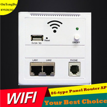 In Wall Embedded Wireless AP Router Access Point 220v POE Indoor 3G WiFi USB Charge White