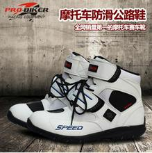 2016 SPEED RIDING TRIBE Professional motorcycle boots motorbiker botas motorcycles Non-slip shoes Racing Motocross BOOT