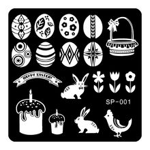 Happy EASTER Nail Stamping Plates Stamp Nail Art Template Manicure Tools Lovely Egg Cream Candle Design Nail Decration SP-001