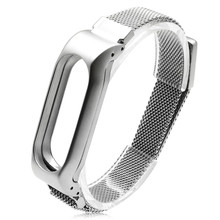 Buy Milanese Magnetic Loop Stainless Steel Strap Bracelet Xiaomi Miband 2 drop ship Jul29 M30 for $8.27 in AliExpress store