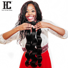"HC Hair Products Brazilian Virgin Hair Body Wave Bundles One Piece 12""- 24"" Natural Color 100% Unprocessed Human Hair Extensions(China)"