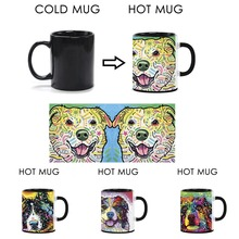 Art Dog Animal Color Changing Coffee Mug Australian Shepherd Heat Activated Mugs Funny Tea Milk Ceramics Magic Mug 11oz For Gift