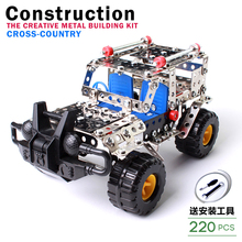 Hot Children's educational creative construction toys, metal assembled building kit DIY jeep model assembly model 262pcs