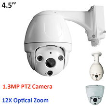 Onvif 1.3MP PTZ Camera 12X ZOOM Infrared PTZ Ipcam 1.3 Megapixel IR LED array 60m IP Camera PTZ CCTV high speed Dome Camera(China)